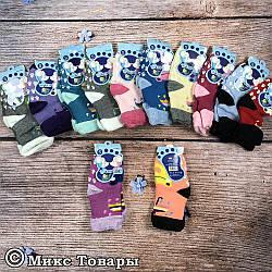 Теплые носочки с тормозами для малышей Размер:S 0- 6  месяцев (7396)