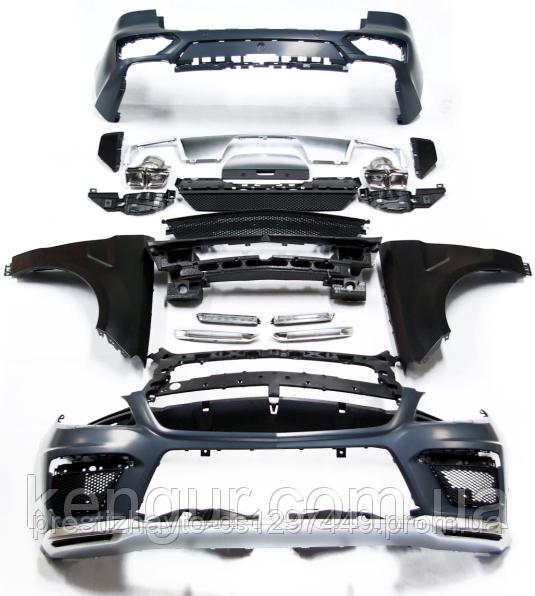 Комплект обвеса AMG63 на Mercedes  ML-Class W166