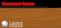 L055 Тосманское дерево - плинтус напольный с кабель-каналом Line Plast  58 мм
