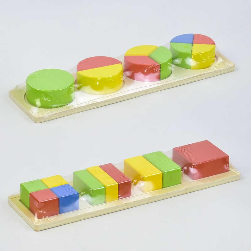 Деревянная  рамка-вкладыш Геометрия C 31494 (60)