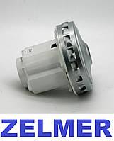 Электродвигатель (мотор) для моющего пылесоса Zelmer Зелмер