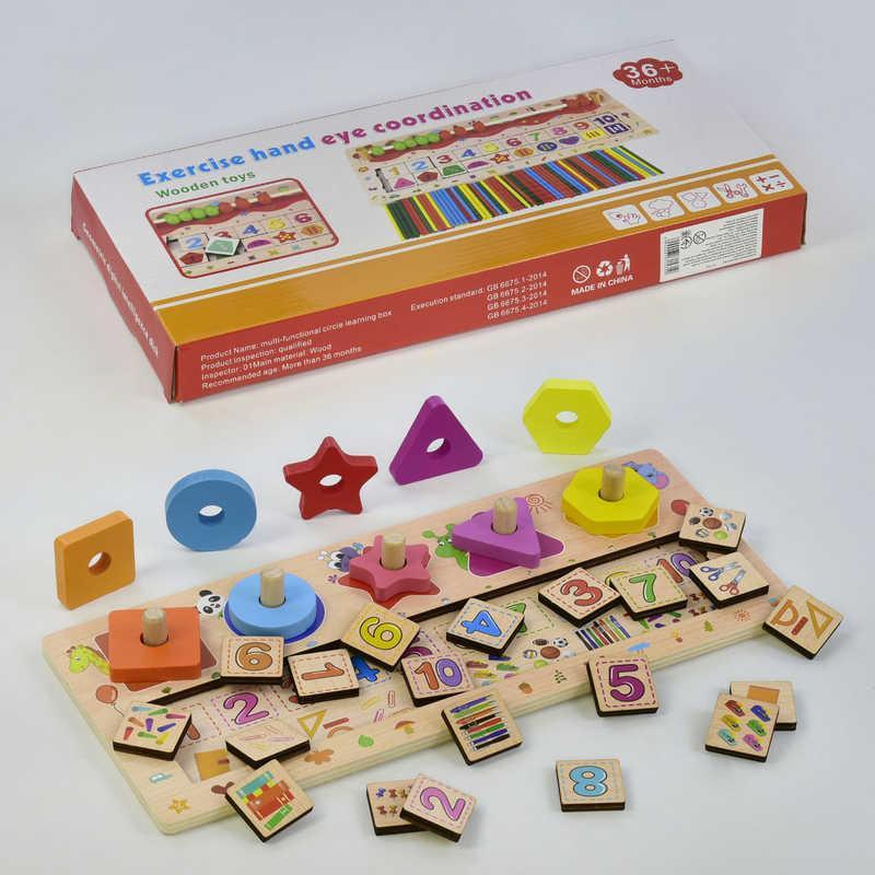 Деревянная игра Математика С 31535 (60)