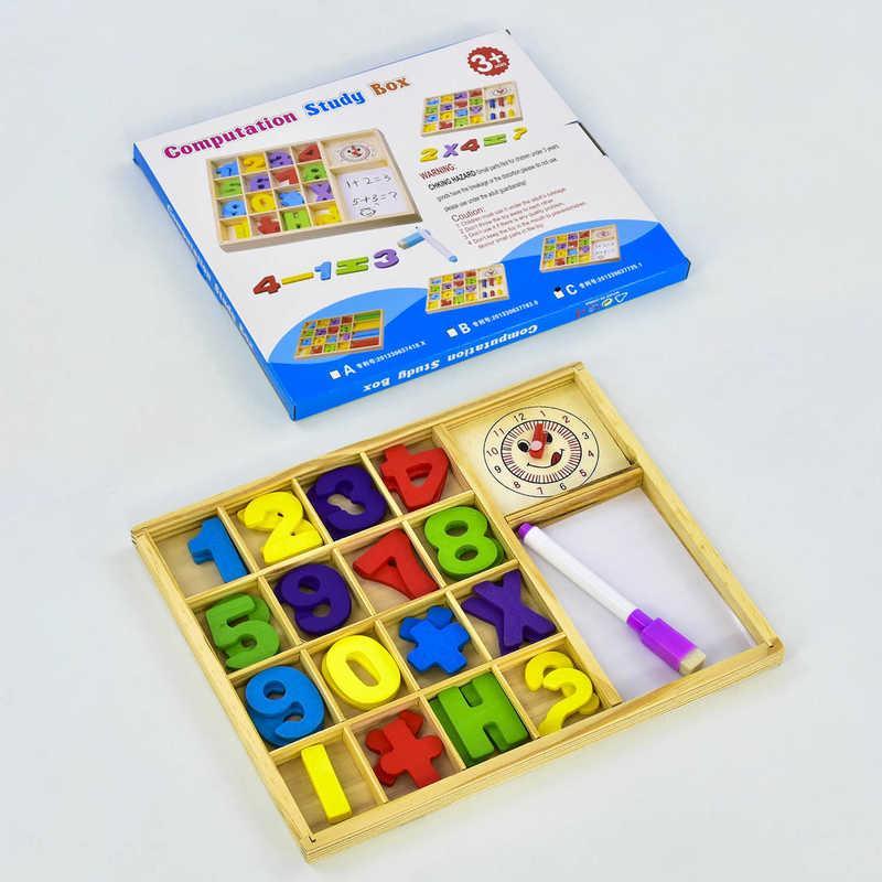 """Деревянный набор для обучения C 30378 (120) """"Математика"""""""