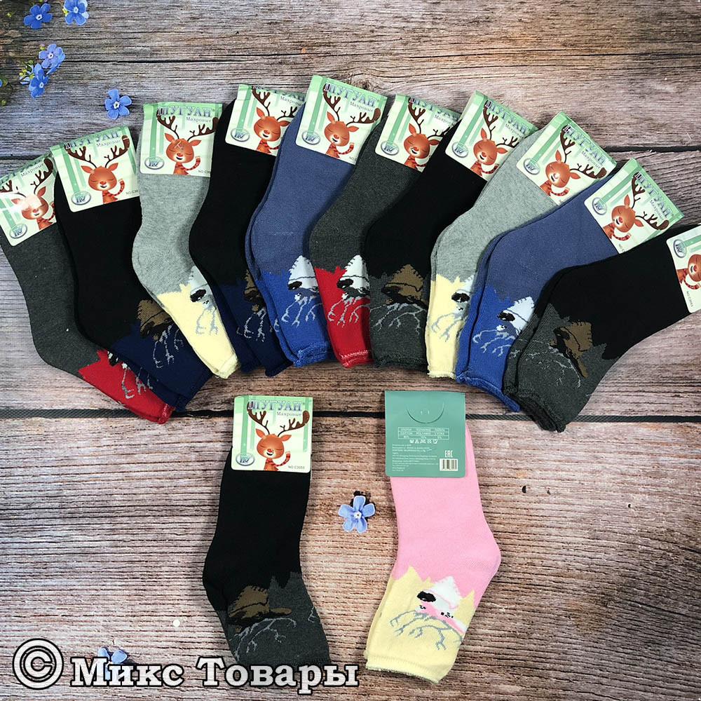 Махровые носки для мальчика и девочек Размер:35- 38 см (7401)
