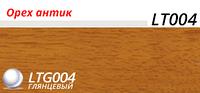 LТ004 Орех антик - плинтус напольный с кабель-каналом Line Plast  58 мм