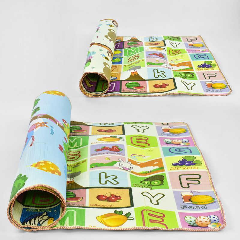 Детский коврик C 31848 (25)