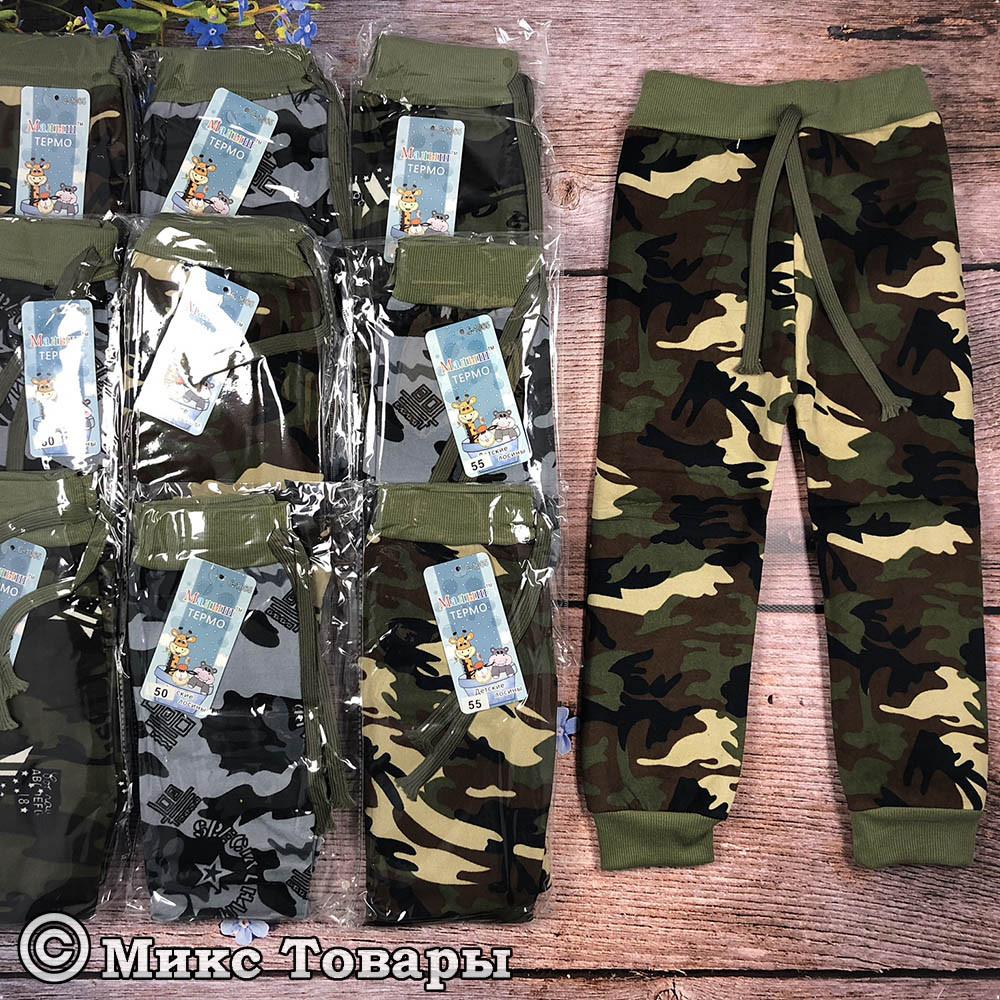 Камуфляжные штаны с начёсом для мальчика Размеры: 1-2,2-3,4-5,5-6 лет (7402)