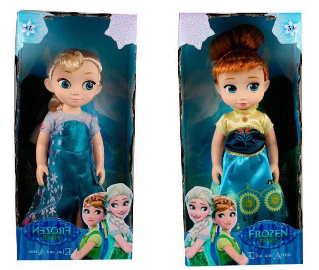 Кукла ZT 8785 AB (36) 1шт в коробке, 2 вида