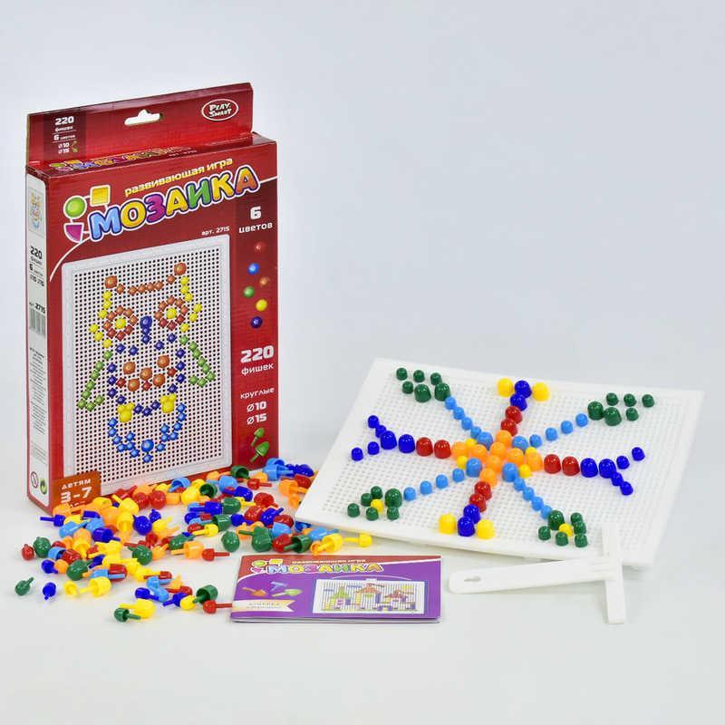 Мозаика 2715 Play Smart (32/2) 220 фишек, 6 цветов, в кор-ке