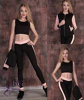 909636f5e1a5 Персиковый костюм женский в Украине. Сравнить цены, купить ...