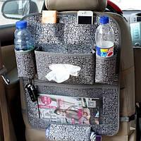 Защитный чехол на спинку сиденья автомобиля с органайзером