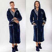 Темно синий длинный мужской махровый халат с серыми вставками на капюшоне и  карманах. Арт- c422e4cd9f8f0