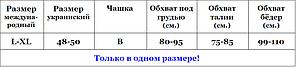 Персиковый пеньюар р.48-50, фото 2