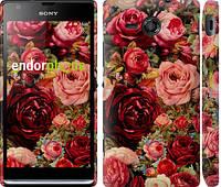"""Чехол на Sony Xperia SP M35H Цветущие розы """"2701c-280-6129"""""""
