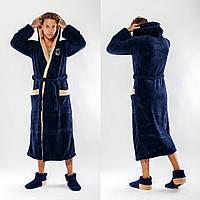 Темно синий длинный мужской махровый халат с бежевыми вставками на капюшоне  и карманах. Арт- 476f4f32ca416