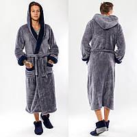 553201d867dc7 Серый длинный мужской махровый халат с темно-синими вставками на капюшоне и  карманах. Арт