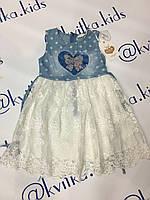 Платье на девочку Размеры 4-14 лет