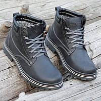 Стильные зимние кожаные ботинки мужские черные натуральный мех на толстой зимней подошве (Код: Б1281a)
