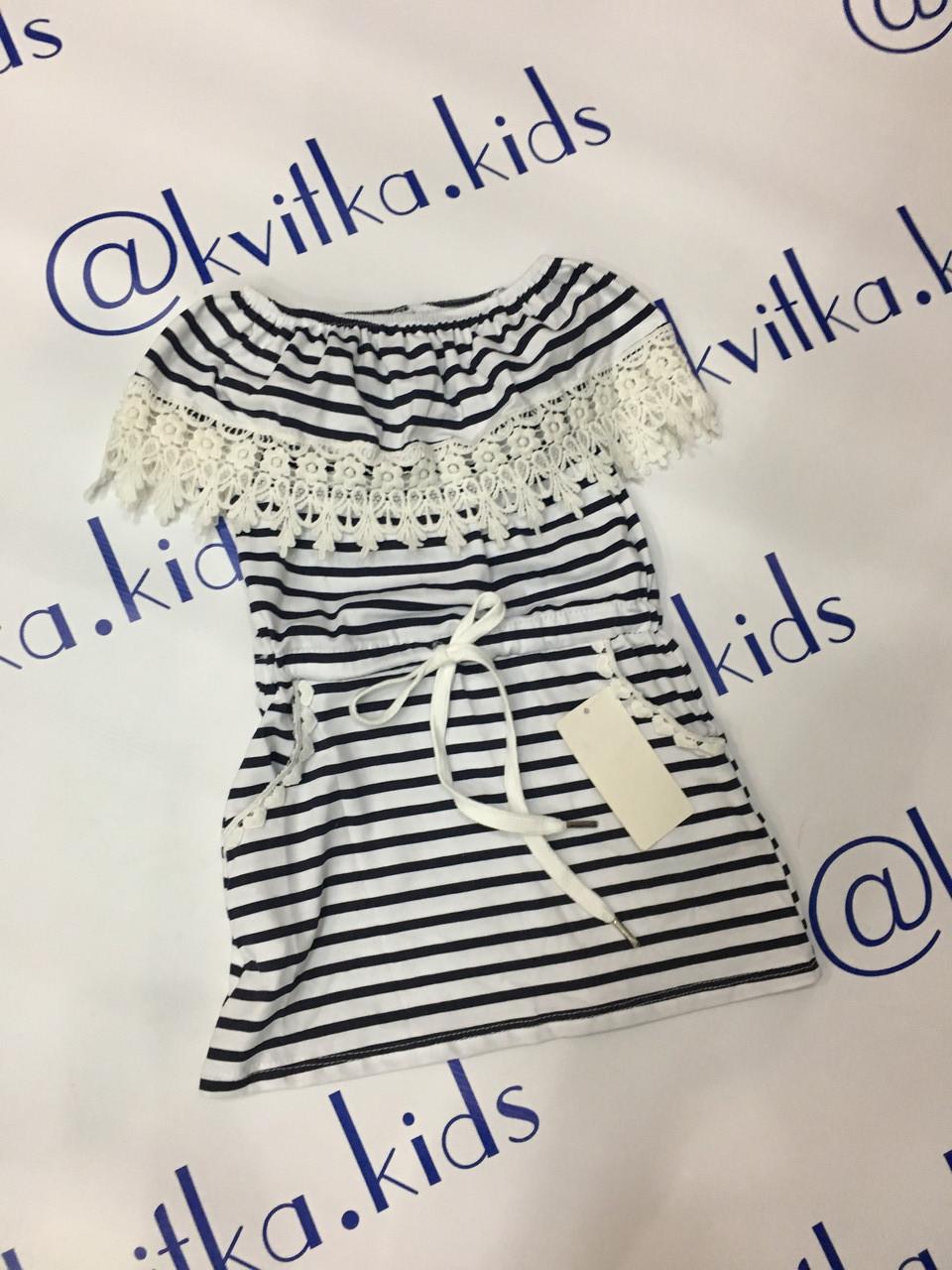 Платье на девочку размер 6,4 лет