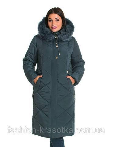 Модний зимовий жіночий пуховик з хутром збільшених розмірів