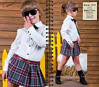 Детская рубашечная блуза