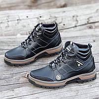 Стильные зимние мужские спортивные ботинки кожаные черные мех на толстой зимней подошве (Код: Б1290a)