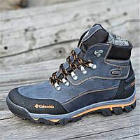 Мужские спортивные зимние ботинки кожаные натуральный мех на толстой зимней подошве (Код: Б1279)