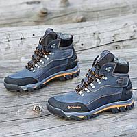 Мужские спортивные зимние ботинки кожаные натуральный мех на толстой зимней подошве (Код: Б1279а)