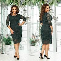 04ba3fb3d552de7 Гипюровое зеленое платье в Украине. Сравнить цены, купить ...