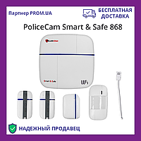 Комплект GSM сигнализация PoliceCam Smart & Safe 868 (SS-1)