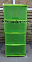 Комод пластиковый на 4 ящика зеленый Алеана