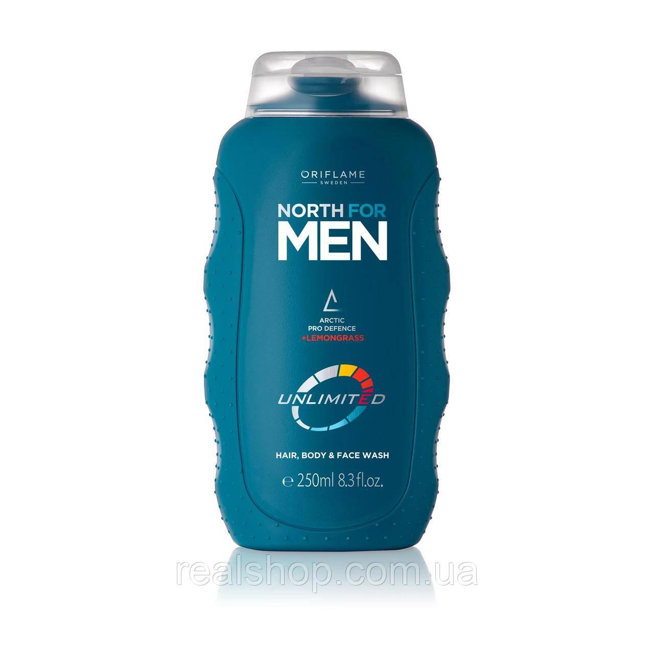 Комплексное средство для душа North for Men Unlimited