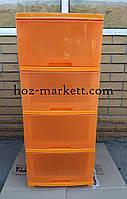 Комод пластиковый на 4 ящика оранж Алеана