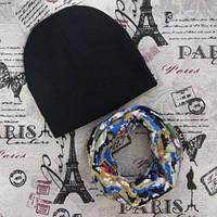 Зимний комплект: шапка на флисе + флисовыйхомут для детей