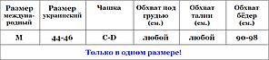 """Боди игровой """"Медсестра"""", фото 2"""