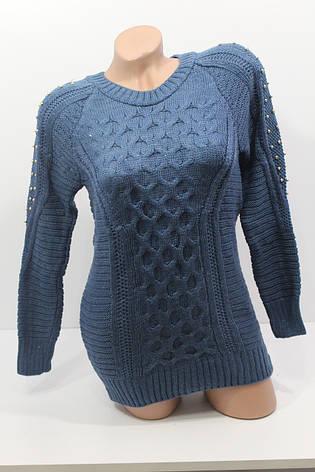 Купить Женский свитер оптом и в розницу E-O 2025 в Хмельницком от ... 46e93b26a7d6a