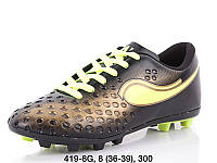 Футбольне взуття оптом в Україні. Порівняти ціни 7b565abf640a5