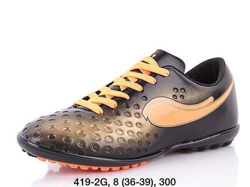 Купить оптом Футбольная подростковая обувь копочки-сороконожки Р.р ... 9ed45be6da71e