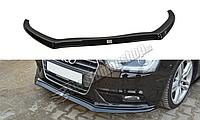 Диффузор переднего бампера Audi A4 B8 2012-2015 г.в. рестайлинг