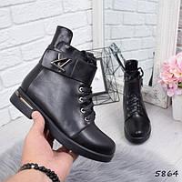 Ботинки в стиле LV черные 5864 ЗИМА