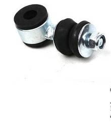 Тяга стабилизатора (переднего) VW Caddy II 1.6/1.9TDI 95-04 (d=15mm)