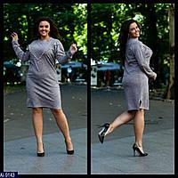 Платье-Туника AI-9143 (48, 50, 52)