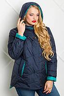 Демисезонная куртка женская с 50 по 62 размер