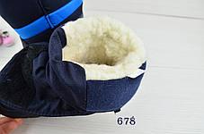 Ботинки дутики детские зимние с мехом  на мальчика , фото 2