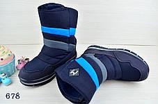 Ботинки дутики детские зимние с мехом  на мальчика , фото 3