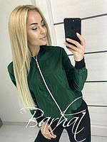 Демисезонная куртка ветровка женская