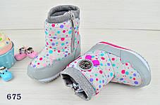 Ботинки дутики  детские зимние на меху на девочку серые в горошок, фото 2