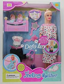 Кукла Барби Беременная 8009 Китай