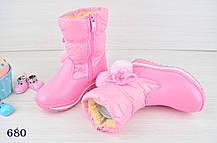Ботинки детские зимние на  меху на девочку розовые 25 размер, фото 3