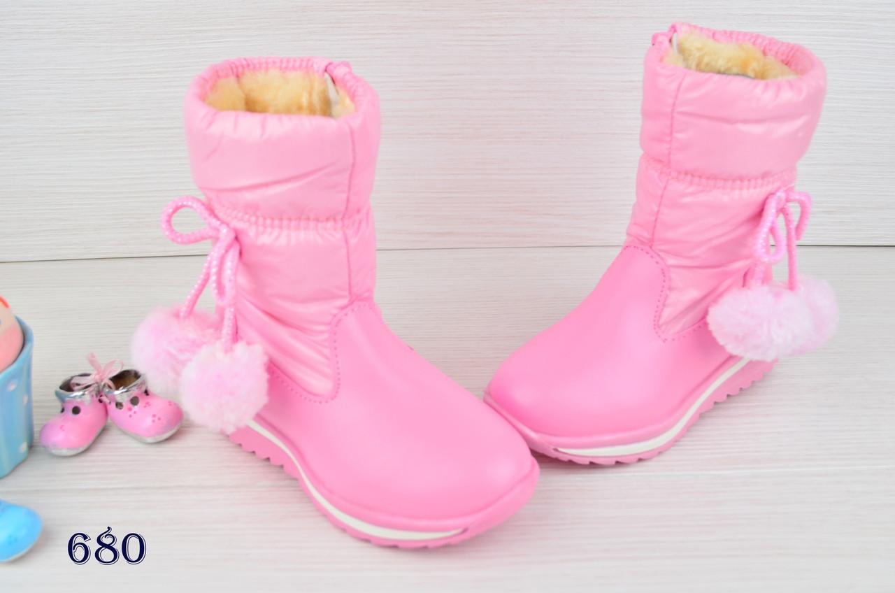 Ботинки детские зимние на  меху на девочку розовые 25 размер